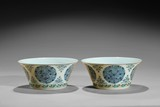 A PAIR OF DOUCAI 'MEDALLION' BOWLS
