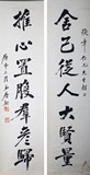 TANG TUO: INK ON PAPER 'RUNNING SCRIPT' CALLIGRAPHY