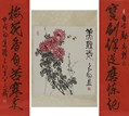 CHEN DAYU: RUNNING SCRIPT COUPLET WITH FLOWER PAINTING