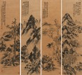 WU CHANGSHUO: FOUR INK ON PAPER 'LANDSCAPE' PAINTINGS
