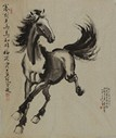 XU BEIHONG: INK ON PAPER 'HORSE' PAINTING