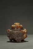 A JADE CARVED CHILONG TRIPOD CENSER