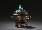 AN AGARWOOD 'MYTHICAL BEASTS' GILT-PAINTED CENSER