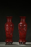 PAIR OF LARGE CINNABAR LACQUER 'FIGURES AND LANDSCAPE' VASES
