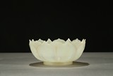 A WHITE JADE 'LOTUS' BOWL
