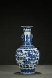 A BLUE AND WHITE 'FIVE-DRAGON' VASE