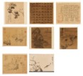 VARIOUS ARTISTS: GROUP OF EIGHT CALLIGRAPHIES AND PAINTINGS