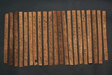 A SET OF TWENTY ONE PIECES BAMBOO SLIPS WITH INSCRIPTION