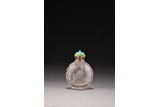 WANG XISAN: INSIDE-PAINTED CRYSTAL 'CAT' SNUFF BOTTLE