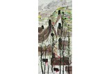 WU GUANZHONG: COLOR AND INK ON PAPER 'VILLAGE' PAINTING