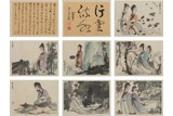 FU BAOSHI: COLOR AND INK ON PAPER 'FIGURES' ALBUM