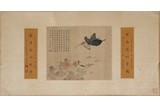 ZHANG CHONGHE: COLOR AND INK PAINTING AND COUPLET CALLIGRAPHY