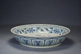 A BLUE AND WHITE 'DOUBLE FISH' DISH
