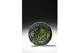 A BLUE AND YELLOW ENAMELLED DRAGON DISH