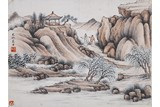 ZHANG CHONGHE: COLOR AND INK 'LANDSCAPE' PAINTING