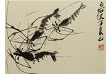 QI LIANGSI: INK ON PAPER 'SHRIMPS' PAINTING