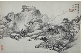 WU HUFAN: INK ON PAPER 'LANDSCAPE' PAINTING