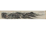 HUANG BINHONG: COLOR AND INK 'LANDSCAPE' HORIZONTAL PAINTING
