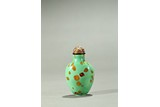 A TURQUOISE-GREEN GLASS GILT SPLASHED SNUFF BOTTLE