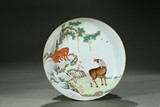 A FAMILLE ROSE 'HORSE AND MONKEYS' DISH