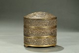 A GILT-BRONZE 'PHOENIX AND DRAGON' TIERED COVER BOX