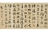 YU YOUREN: FOUR INK ON PAPER CURSIVE-SCRIPT CALLIGRAPHY