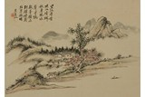 HUANG BINHONG: COLOR AND INK ON PAPER 'LANDSCAPE' PAINTING
