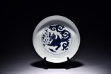 A BLUE AND WHITE 'QILIN' DISH