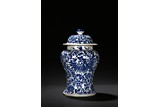 A BLUE AND WHITE DRAGON PORCELAIN JAR AND COVER