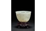 A WHITE JADE 'LOTUS' WINE CUP