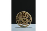 A RUSSET JADE CARVED 'DRAGON' OPENWORD DISC