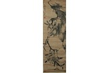 AN INK ON PAPER 'FRUITS' HANGING SCROLL PAINTING