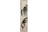 QI BAISHI/XU BEIHONG: COLOR AND INK ON PAPER PAINTING