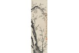 LI FANGYING: INK ON PAPER 'PLUM BLOSSOM' PAINTING
