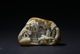 A JADE 'SCHOLAR AND LANDSCAPE' BOULDER CARVING