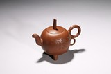 LIU GENLIN: YIXING PURPLE CLAY GLOBULAR TEAPOT