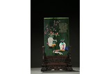 A SPINACH JADE 'BOGU' EMBELLISHED TABLE SCREEN