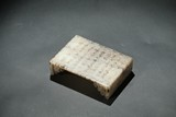 A GREY JADE CARVED BRUSHREST WITH POEM INSCRIPTION