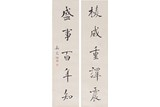 WU ZHIYING: INK ON PAPER COUPLET CALLIGRAPHY