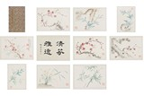 WANG YAOQING: COLOR AND INK ON PAPER 'FLOWERS' ALBUM