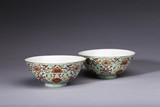 A PAIR OF FAMILLE ROSE 'EIGHT MOTIF' BOWL