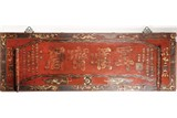 A LARGE RECTANGULAR RED AND GILT LACQUER PANEL
