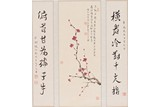 ZHANG BOJU: COLOR AND INK PLUM BLOSSOM AND COUPLET CALLIGRAPHY
