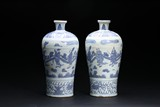 A PAIR OF WHITE AND BLUE MEIPING VASES