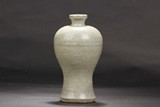 A GE-TYPE MEIPING VASE