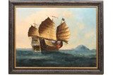 A CHINESE OIL ON CANVAS TRADE 'BOAT' PAINTING
