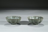 A PAIR OF CELADON GLAZED BOWLS