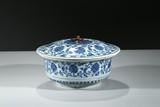 A BLUE AND WHITE 'LOTUS' BOWL AND COVER