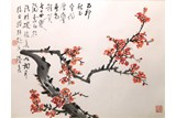 TAO SHOUBO: COLOR AND INK ON PAPER 'PLUM BLOSSOM' PAINTING