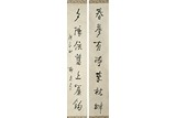 YU DAFU: AN INK ON PAPER CALLIGRAPHY COUPLET